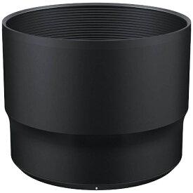 タムロン TAMRON 100-400mm Di VC USD用フード TAMRON(タムロン) HA035 [67mm][HA035_100_400ヨウフード]