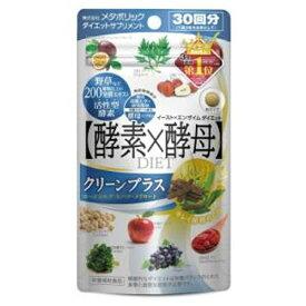 メタボリック metabolic イーストエンザイムダイエットクリーンプラス60粒【wtcool】