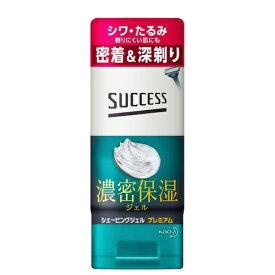 花王 Kao SUCCESS(サクセス) シェービングジェル プレミアム