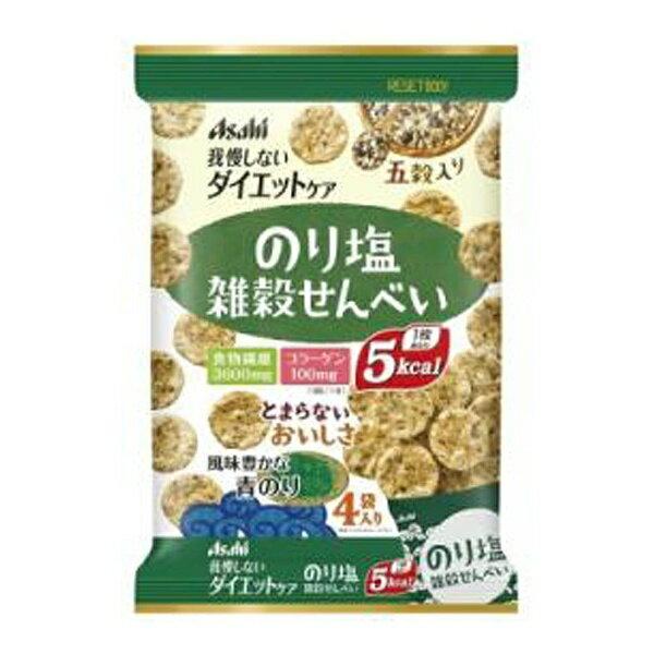 アサヒG食品 RESET BODY(リセットボディ) 雑穀せんべいのり塩 4袋 〔美容・ダイエット〕