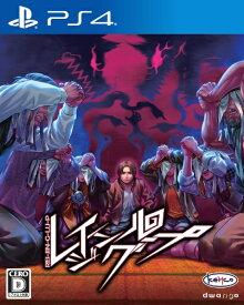 コトブキソリューション Kotobuki Solution レイジングループ【PS4ゲームソフト】