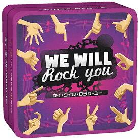 ホビージャパン Hobby JAPAN 【再販】ウィ・ウィル・ロック・ユー 日本語版