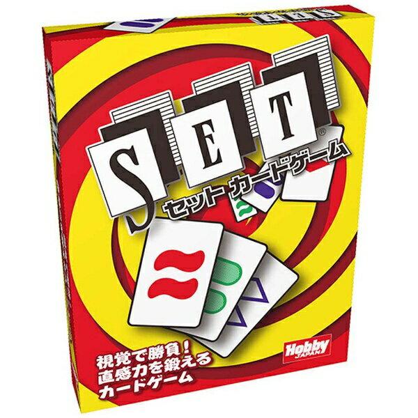 ホビージャパン SET セットカードゲーム 日本語版