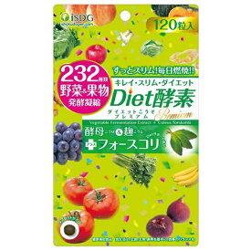 医食同源ドットコム ISDG 232ダイエット酵素プレミアム(120粒)【wtcool】
