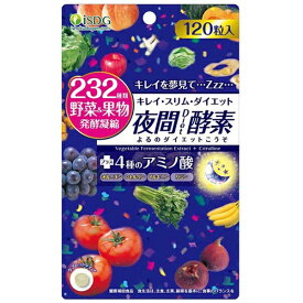 医食同源ドットコム ISDG 232種の酵素シリーズ 夜間Diet酵素プレミアム (120粒) [ダイエット]【wtcool】