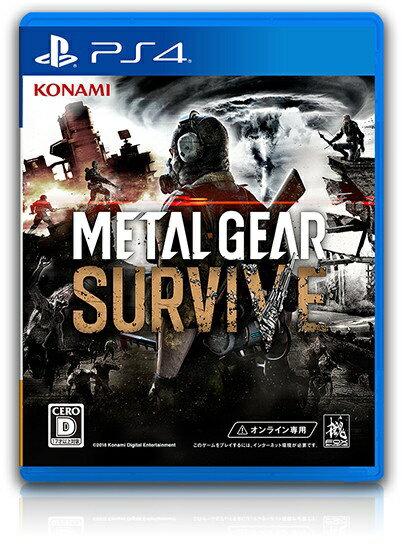 コナミデジタルエンタテイメント METAL GEAR SURVIVE【PS4ゲームソフト】