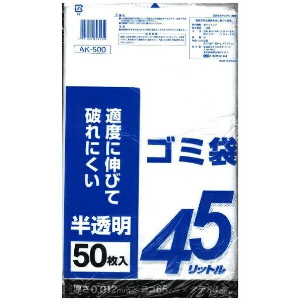 ケミカルジャパン 半透明ポリ袋(45L)50枚入 [ゴミ袋]