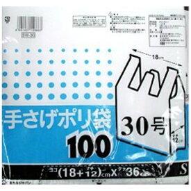 ケミカルジャパン 手さげポリ袋S(100枚入)乳白 [ポリ袋]
