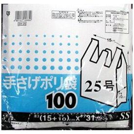 ケミカルジャパン 手さげポリ袋SS(100枚入)乳白 [ポリ袋]