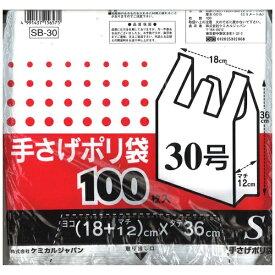 ケミカルジャパン 手さげポリ袋S(100枚入)半透明 [ポリ袋]