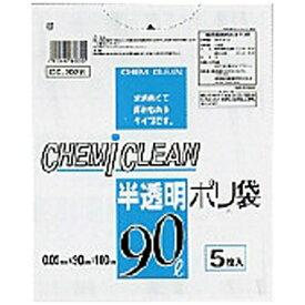 ケミカルジャパン 半透明ポリ袋(90L)5枚入 [ゴミ袋]