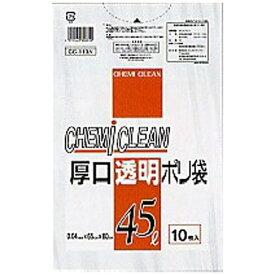 ケミカルジャパン 厚口透明ポリ袋 (45L)10枚入 [ゴミ袋]