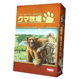 ホビージャパン Hobby JAPAN 【再販】クマ牧場 日本語版