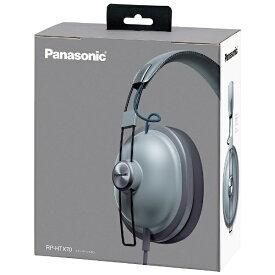 パナソニック Panasonic ヘッドホン RP-HTX70 クールグレー [φ3.5mm ミニプラグ][RPHTX70] panasonic