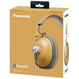パナソニック Panasonic ブルートゥースヘッドホン RPHTX80 キャメルベージュ [リモコン・マイク対応 /Bluetooth][RPHTX80B] panasonic
