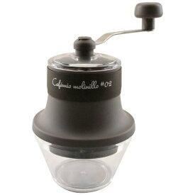 インターセクション CAM02B 手挽きコーヒーミル molinillo(モリニージョ) ブラウン[CAM02Bモリニージョ]