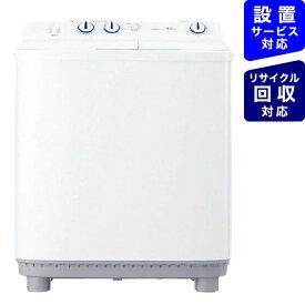 ハイアール Haier JW-W45E-W 2槽式洗濯機 Live Series ホワイト [洗濯4.5kg /乾燥機能無 /上開き][JWW45E_W]【洗濯機】