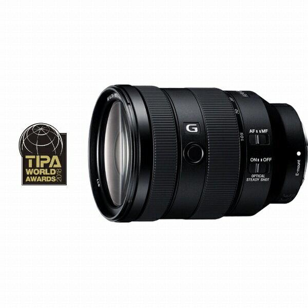 【送料無料】 ソニー 交換レンズ FE 24-105mm F4 G OSS【ソニーEマウント】[SEL24105G]