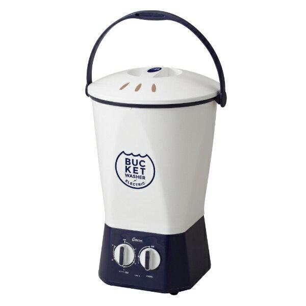 シービージャパン CB Japan 小型洗濯機 (洗濯0.6kg)「バケウォッシャー」 TOM-12[TOM12]【洗濯機】