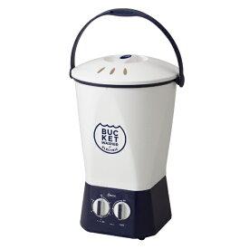 シービージャパン CB Japan TOM-12 小型洗濯機 バケウォッシャー [洗濯0.6kg /乾燥機能無 /上開き][洗濯機 小型 一人暮らし 新生活 TOM12]