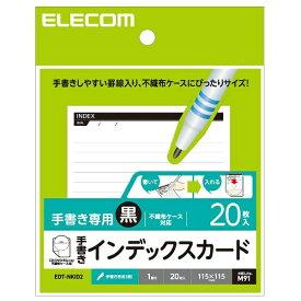 エレコム ELECOM ラベルシール 不織布ケース用 手書きインデックスカード EDT-NKID2 [20シート /1面][EDTNKID2]【wtcomo】