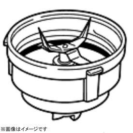 岩谷産業 Iwatani ミキサー用カッターユニット一式 IFM-10C[イワタニ IFM10C]