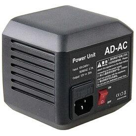 GODOX ゴドックス AD600用ACアダプター<AD-AC>[AD600ヨウACアダプターADAC]