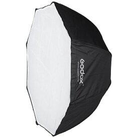 GODOX ゴドックス オクタソフトボックス120cm SB-UBW120スピードライト用[SBUBW120]