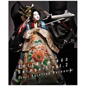 ユニバーサルミュージック 椎名林檎/逆輸入 〜航空局〜 初回限定生産盤 【CD】