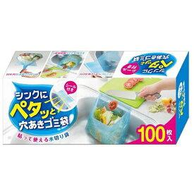 ケミカルジャパン シンクにペタッと穴あきゴミ袋(100枚) [水切り袋]