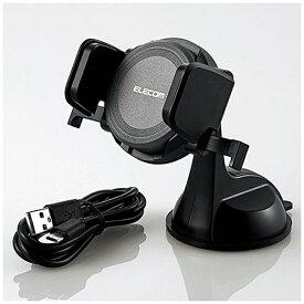 エレコム ELECOM ワイヤレス充電式車載ホルダー[Qi対応]9W/5W W-QC01BK ブラック [ワイヤレスのみ][WQC01BK]