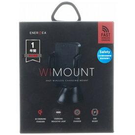 MSソリューションズ ワイヤレス充電器[Qi対応] WiMountWIMOUNT-FC WIMOUNT-FC ブラック [ワイヤレスのみ][WIMOUNTFC]