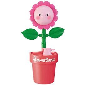 シャイン SHINE Flower Bank ひまわり ピンク