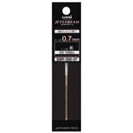 三菱鉛筆 MITSUBISHI PENCIL [ボールペン替芯] 油性ボールペン替え芯 黒(ボール径:0.7mm) SXR20007.24[SXR2000724]
