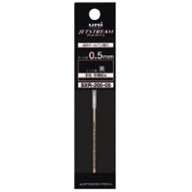 三菱鉛筆 MITSUBISHI PENCIL [ボールペン替芯] 油性ボールペン替え芯 黒(ボール径:0.5mm) SXR20005.24[SXR2000524]