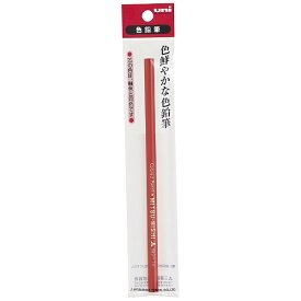 三菱鉛筆 MITSUBISHI PENCIL [色鉛筆] 色円筆880級 朱色 1本 K88016