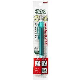 三菱鉛筆 MITSUBISHI PENCIL [ボールペン]RE URN-180C-05 1P グリーン 6