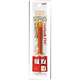 三菱鉛筆 MITSUBISHI PENCIL [ゲルインキボールペン]RE URN−180-05 1P サンオレンジ 4
