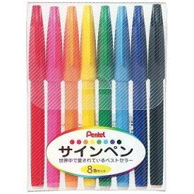 ぺんてる Pentel [サインペン]ぺんてるサインペン 8色セット S520-8