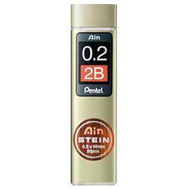 ぺんてる Pentel シャープ替芯 0.2mm 2B アイン シュタイン C272W-2B