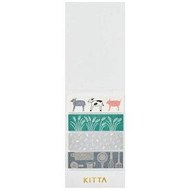 キングジム KING JIM [マスキングテープ]KITTA(キッタ)ファーム KIT029