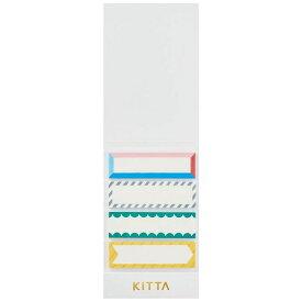 キングジム KING JIM [マスキングテープ]KITTA(キッタ)フレーム2 KIT017