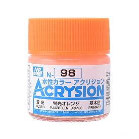 GSIクレオス GSI Creos 新水性カラー アクリジョン 蛍光オレンジ