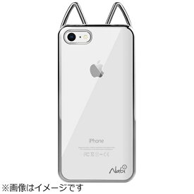 UI ユーアイ iPhone 8 Lovely Nabi Metal Case シルバー NABI161