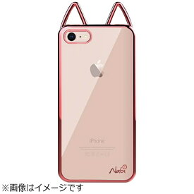 UI ユーアイ iPhone 8 Lovely Nabi Metal Case ローズゴールド NABI159