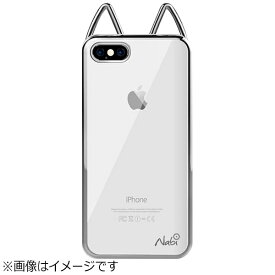 UI ユーアイ iPhone 8 Plus Lovely Nabi Metal Case シルバー NABI165