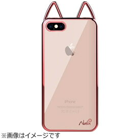 UI ユーアイ iPhone 8 Plus Lovely Nabi Metal Case ローズゴールド NABI163