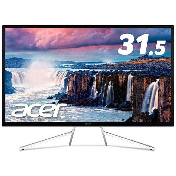 【送料無料】 ACER(エイサー) 31.5型ワイド 4K/HDR対応 液晶モニター ET322QKwmiipx