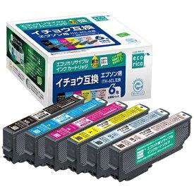 エコリカ ecorica ECI-EITH-6P リサイクルインクカートリッジ【エプソン用  ITH-6CL 互換】 6色[イチョウ ECIEITH6P]【wtcomo】