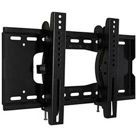 エムエムケー M-M-K モニター壁掛け金具 [26〜40インチ対応 /マルチ対応角度調整型] MKB-S2P ブラック